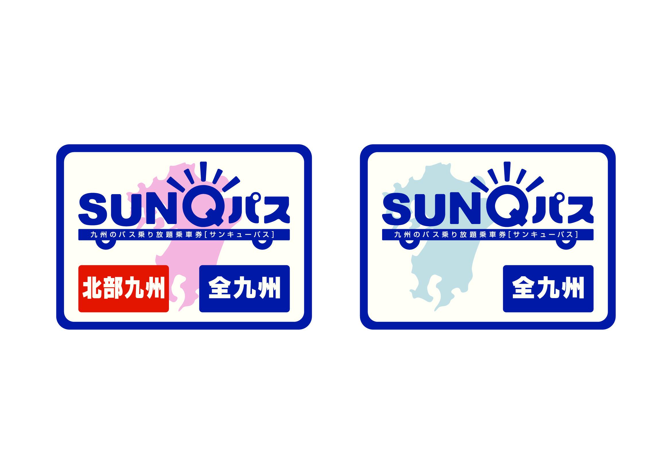 【九州巴士票券】SUNQ PASS 北九州/全九州三日券(台灣郵寄)