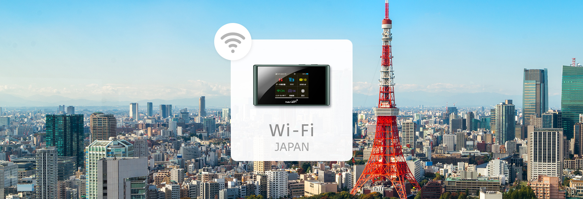 Japan Unlimited 4G Portable Wi-Fi Rental (Pick-Up at Taiwan Airports or Delivery within Taiwan)