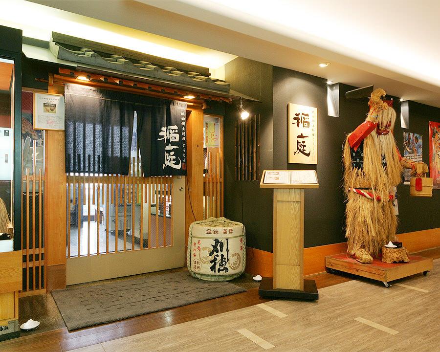 (Hundred Years Famous Shop) Akita's famous Tokyo is also available! Centennial Udon Noodles, Sato Fukuoka Akasaka