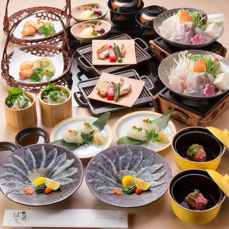 Yumefuku Fugu Restaurant