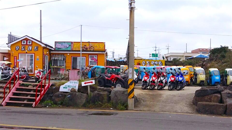 Udo Island Bicycle Rental Image