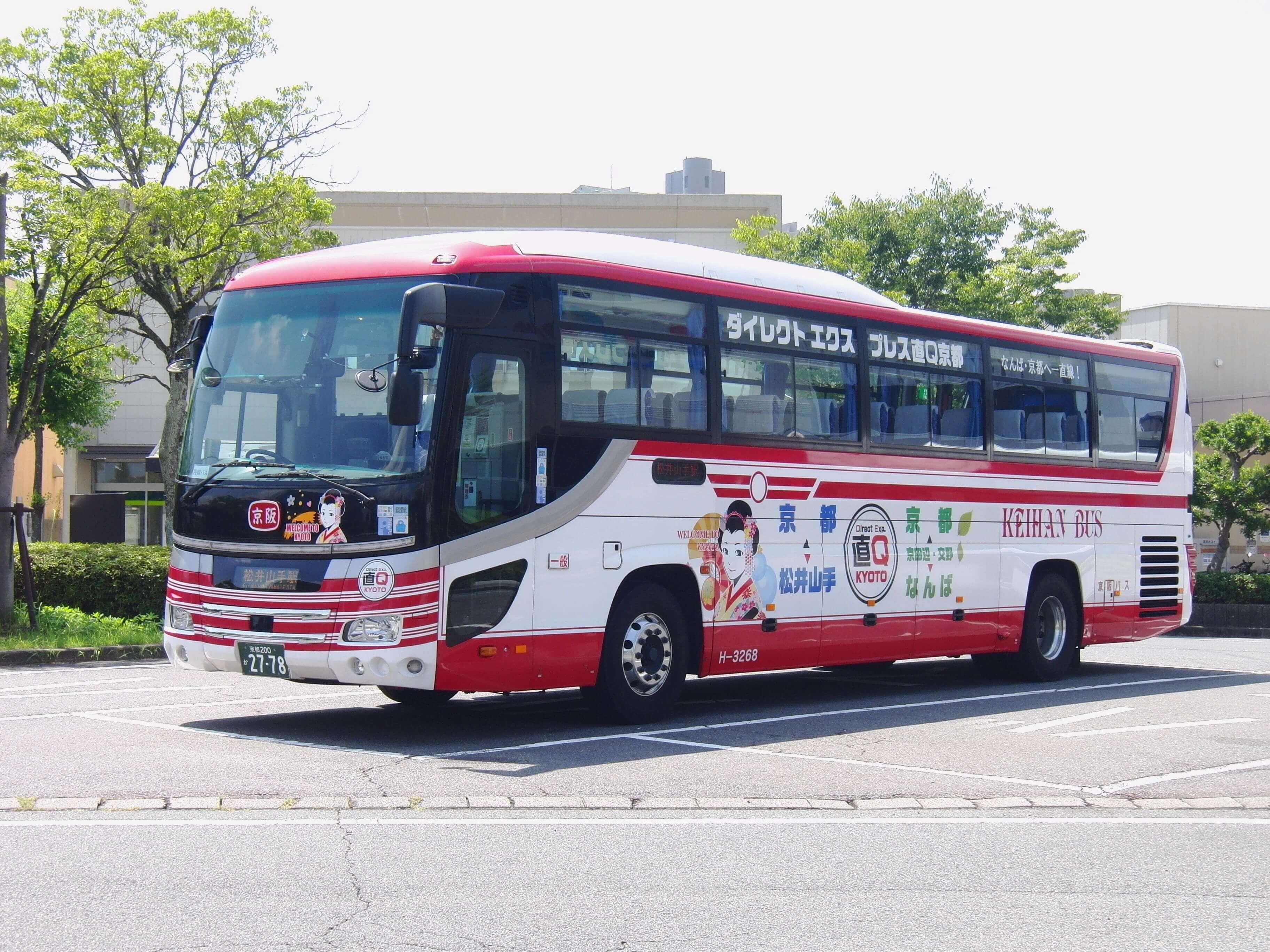 Universal Studios Japan Transportation from Kyoto