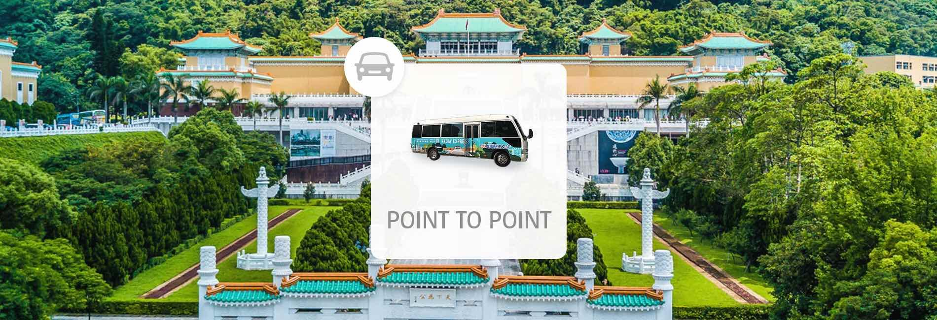 KKday Express Shuttle Bus: Taipei 101 Observation Deck to National Palace Museum