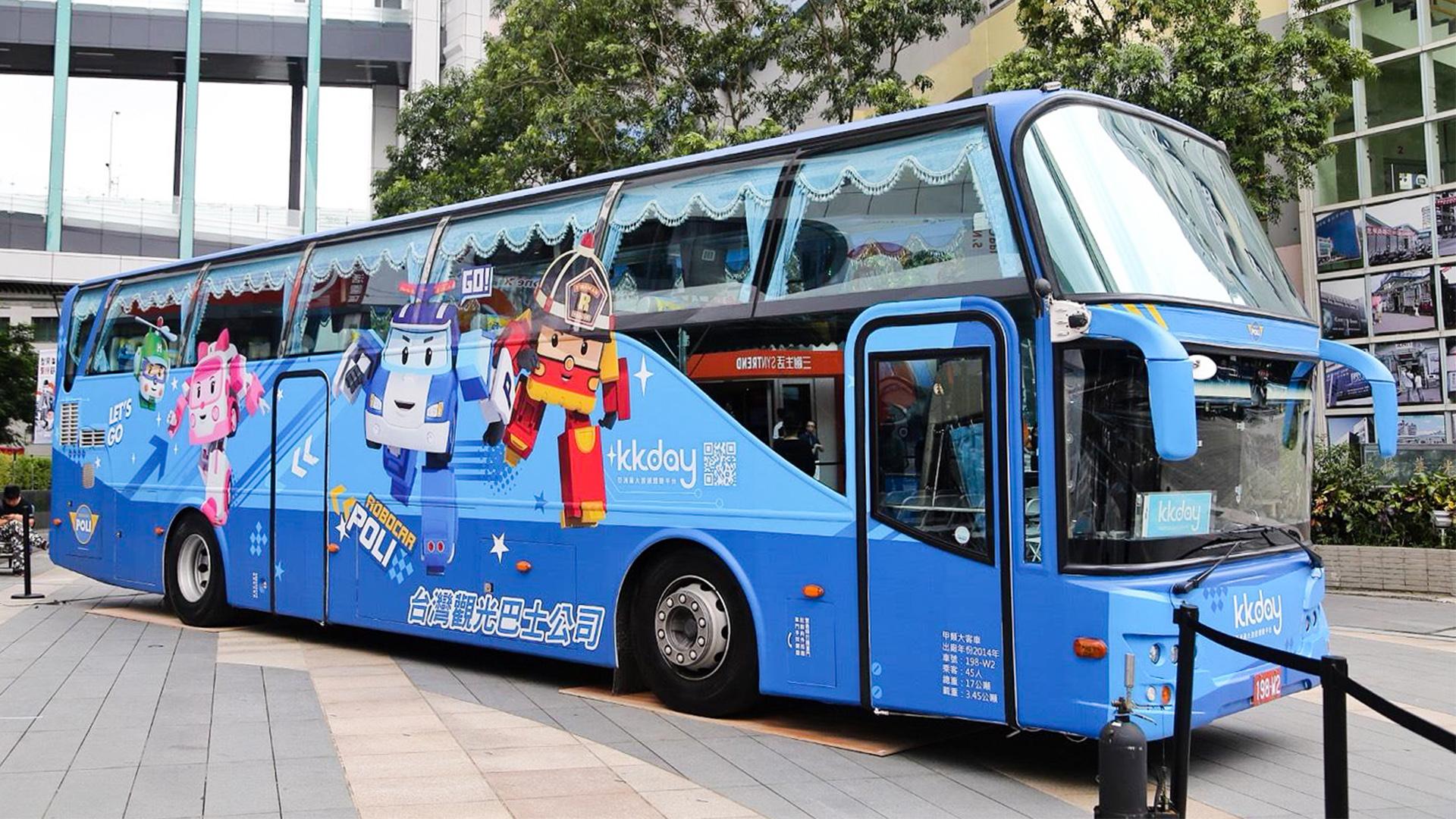 Robocar Poli Tour Bus Day Tour from Taipei: Jiufen & Yehliu