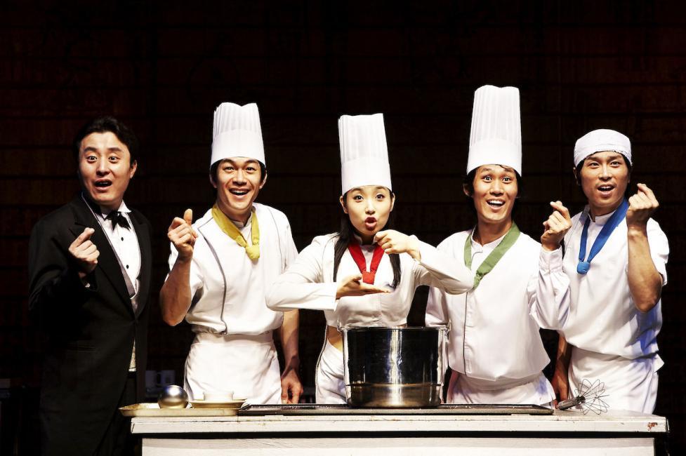 Jeju NANTA Show Tickets