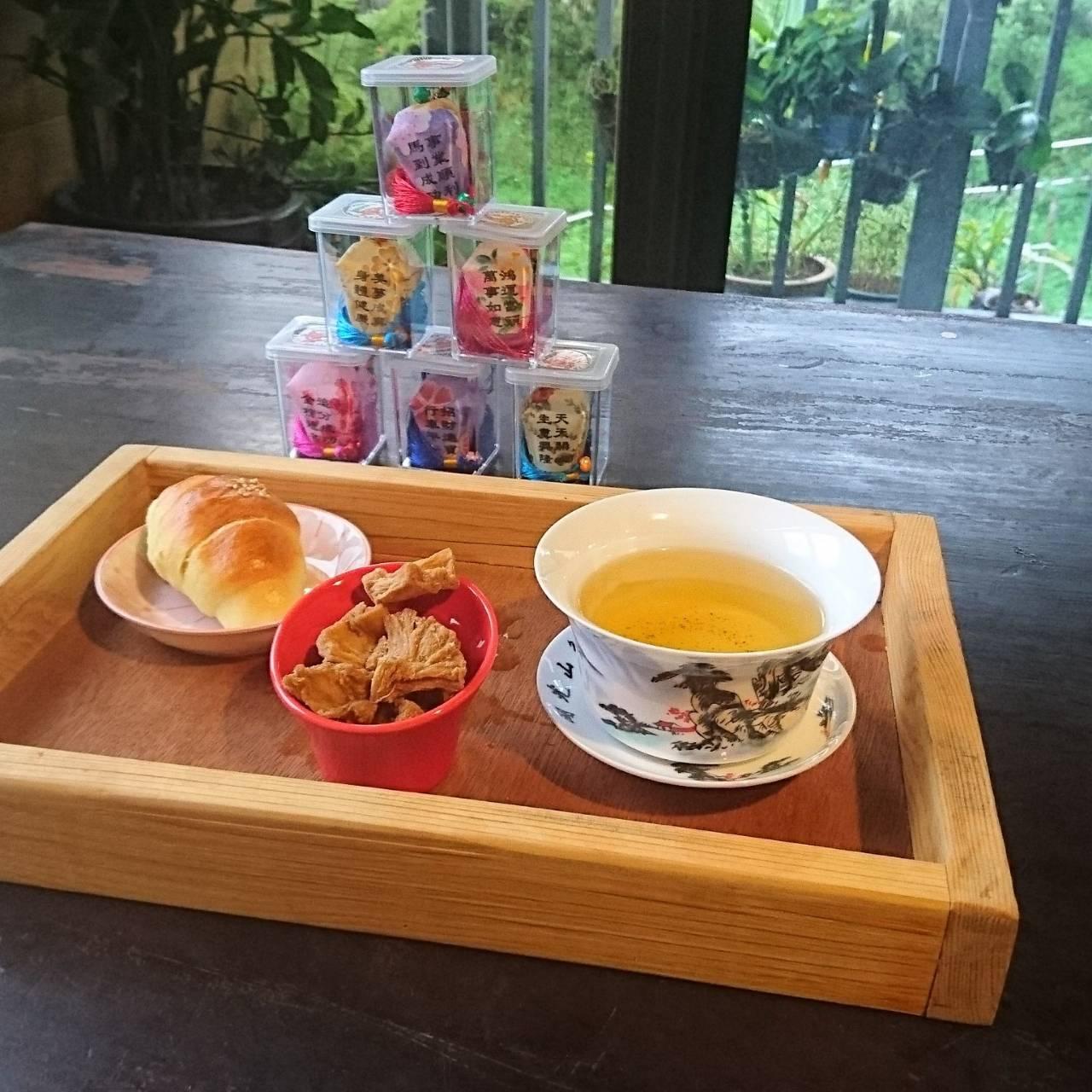 Pingxi Six-Door Teahouse Afternoon Tea Set