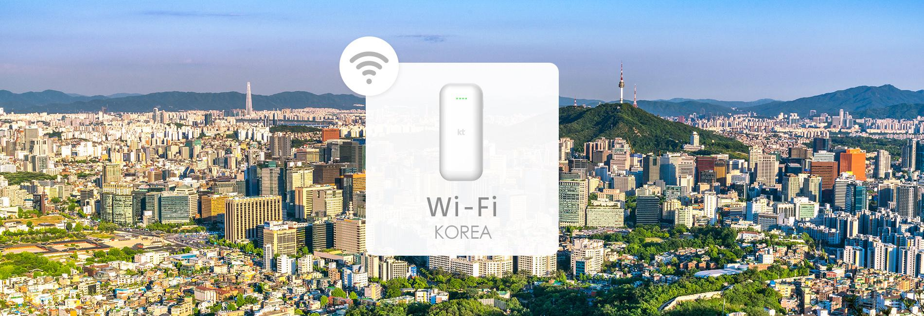 South Korea Unlimited 4G Portable Wi-Fi (Pick-Up in Airport)