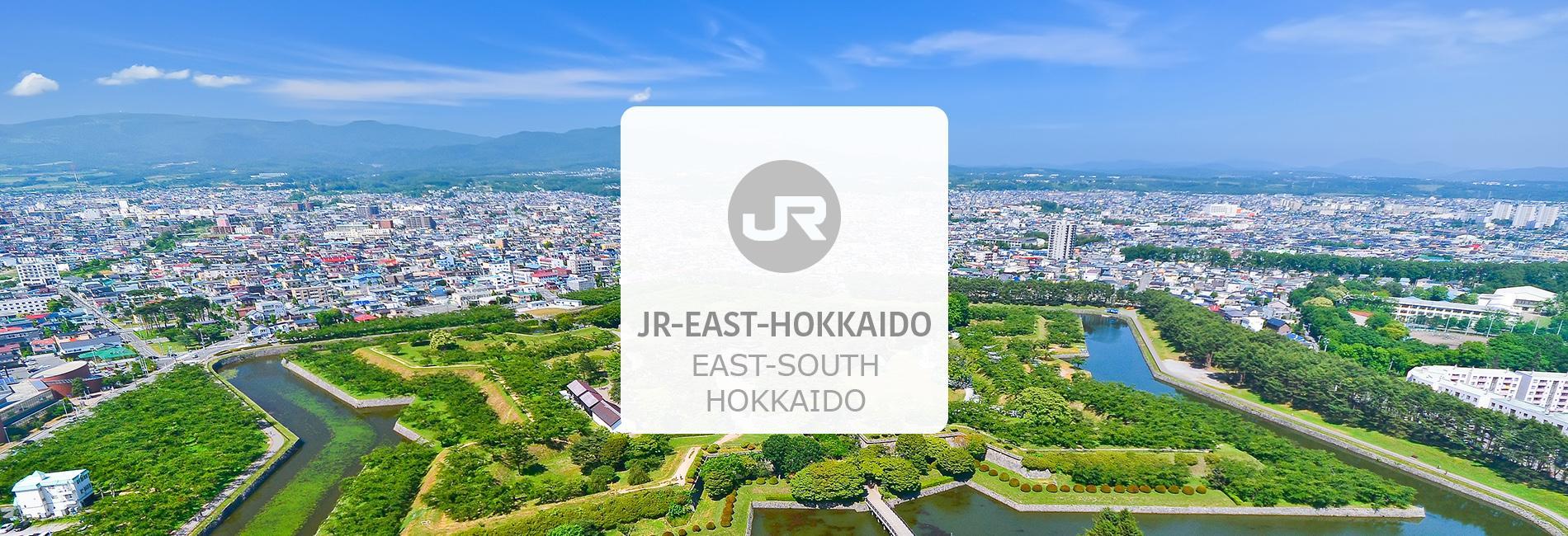 JR East-South Hokkaido Pass (Pick-Up at Taiwan Taoyuan International Airport)