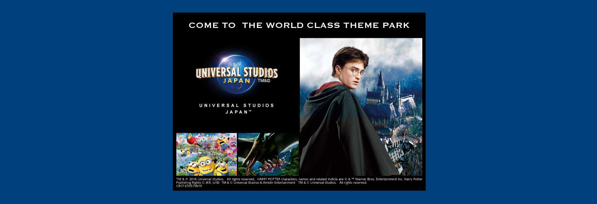 Universal Studios Japan™ Ticket & Universal Express™ Pass 4 with Wand Magic & Minions Photoshoot
