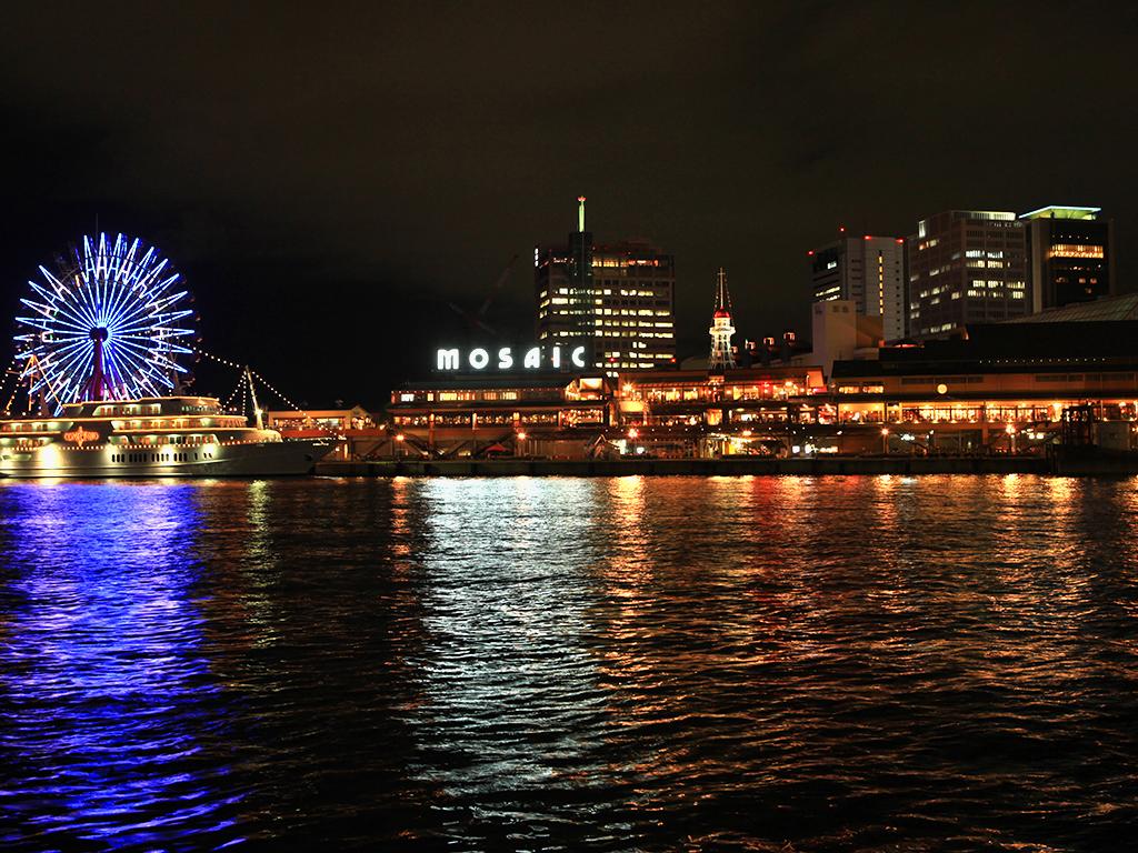 Day Tour from Osaka: Nara Park, Arashiyama and Port of Kobe