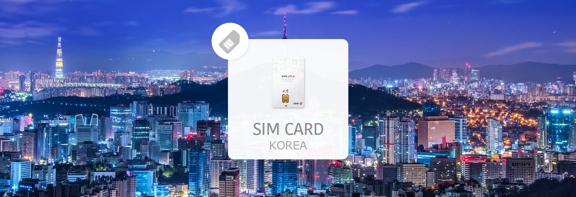 South Korea Unlimited 4G/LTE SIM Card (Pick-Up in Korea)