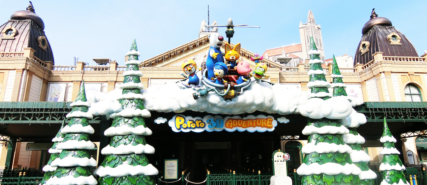 Everland Theme Park Day Tour (Depart from Seoul)