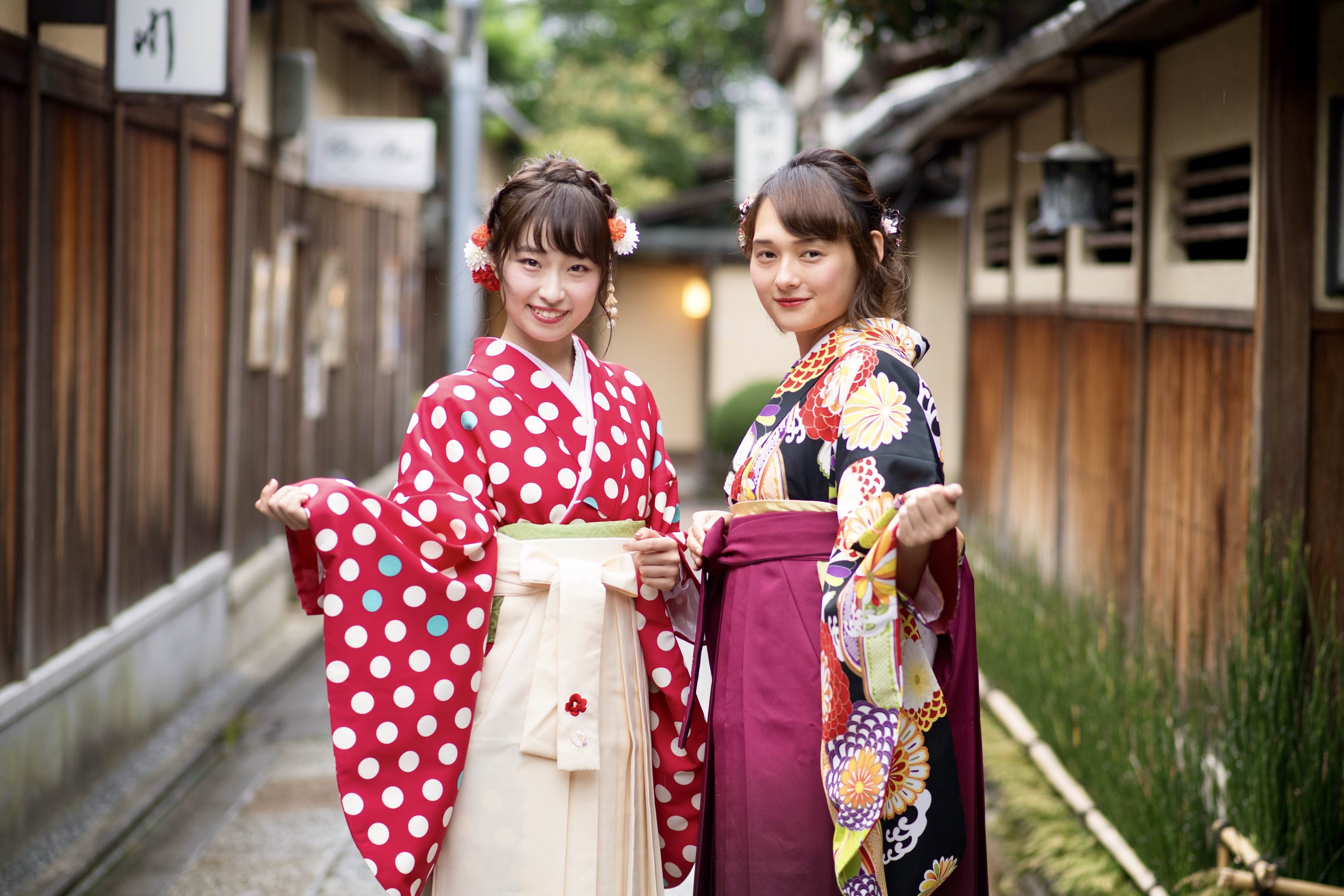 Kyoto Exquisite Kimono Experience
